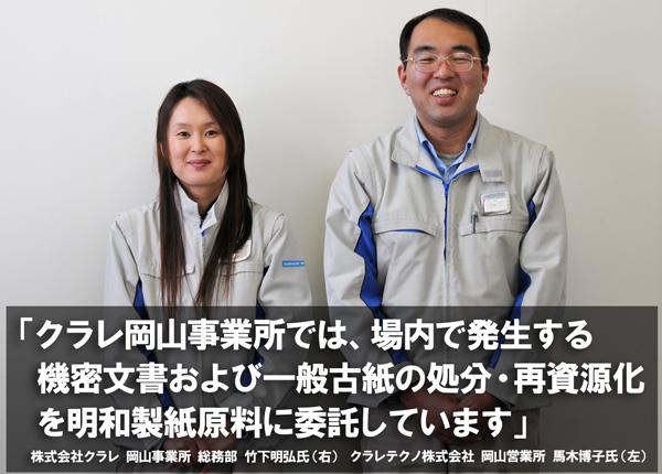 株式会社センシスト/(新横浜)回路設計(大手セットメーカー